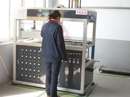 YX-504型设备作业中